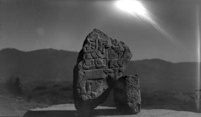 Fragmento de escultura prehispánica de Monte Albán