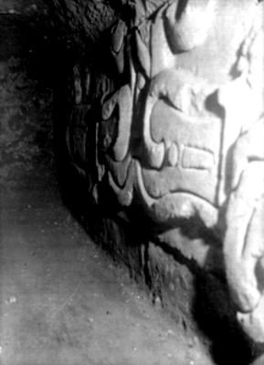 Templo con relieves de estuco, detalle