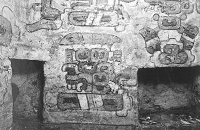 Los frescos de la Tumba 104 muro norte