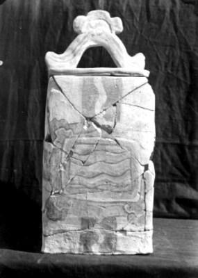 Vaso cuadrangular con tapa