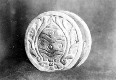 Prendedor prehispánico exhibido en el Museo Regional