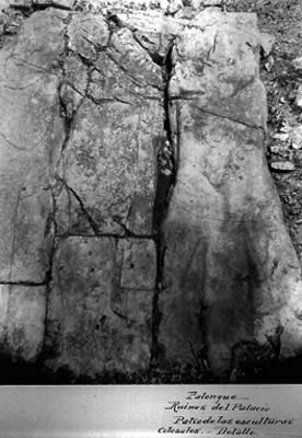 Patio de las esculturas colosales, detalle