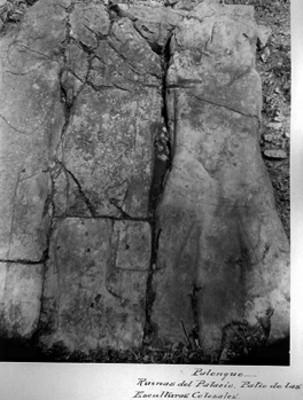 Detalle de los relieves en el patio de los esclavos