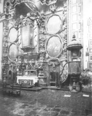 Retablo de San José en el Templo de Santa Rosa de Viterbo