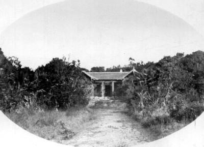 Fachada de la casa de Maximiliano en Acapantzingo, Cuernavaca