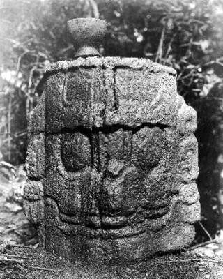 Yaxchilán. Urna funeraria