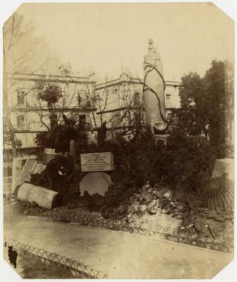 Monumento de Huitzilopochtli