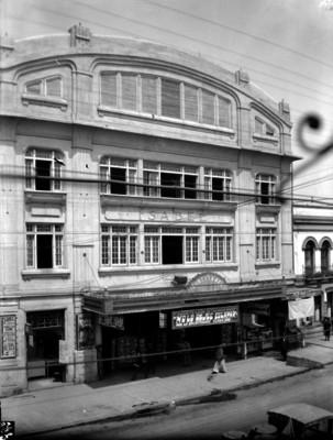 Cine Isabel, fachada, vista lateral