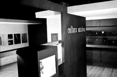 Detalle de la sala mixteca en el Museo Nacional de Antropología e Historia