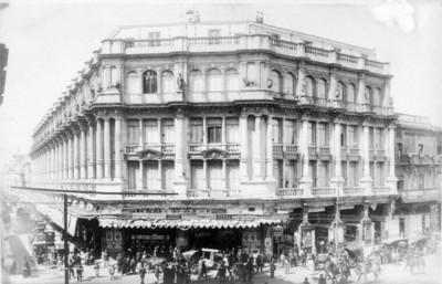 Edificio del Centro Mercantil, fachada