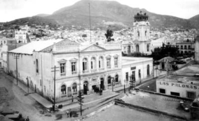 Teatro Bartolomé de Medina, fachada