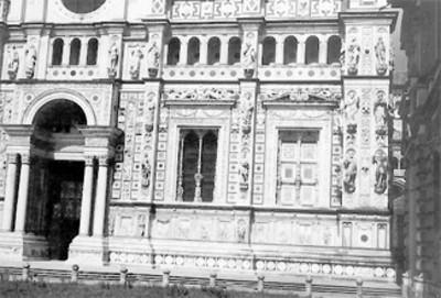 Pórtico de la Cartuja de Pavía, fachada principal