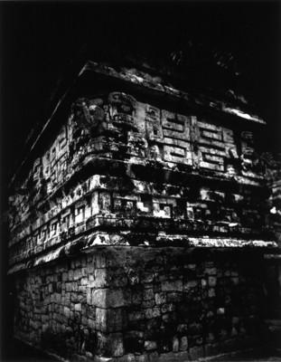Chichén Itzá II