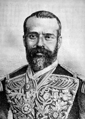 """""""Gral. Leonardo Márquez"""", reprografía"""