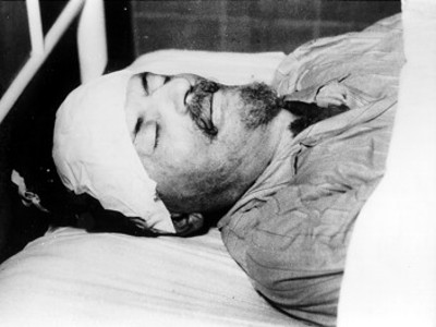 Cadáver de León Trotsky