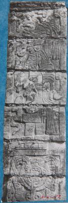Columna del Templo de los Guerreros, detalle