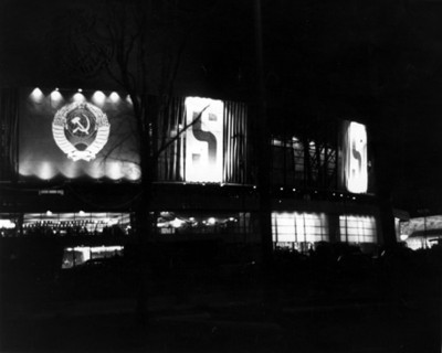 Edificio de la exposición sovietica, fachada