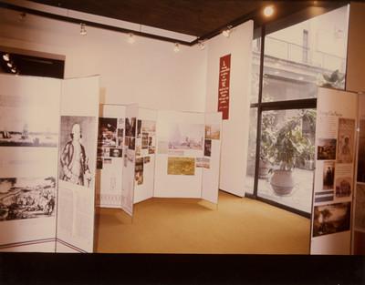 Vista parcial de la exposición Vida, Libertad y búsqueda de la Felicidad, en el Museo de San Carlos