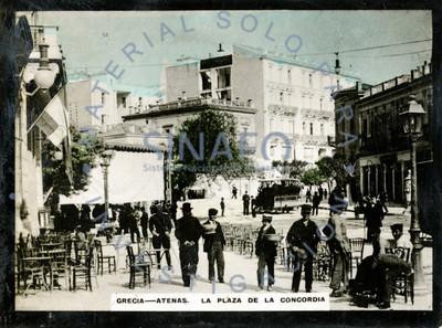 Grecia - Atenas. La Plaza de la Concordia