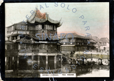 "Vista del ""Tea House"" en la ciudad de Shangai"