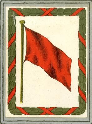 Bandera de Marruecos ( toda en rojo )
