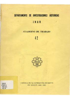 Crónica de la literatura reciente en México (1950-1980)