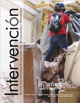 Intervención Num. 17 (2018)