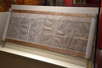 Texto budista (sutra)
