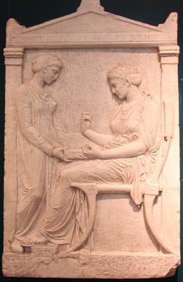 Estela funeraria de la noble Hegeso