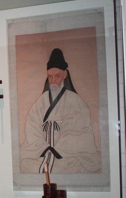 Retrato de Yi Jae