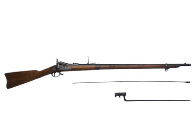 Rifle Trapdoor 73