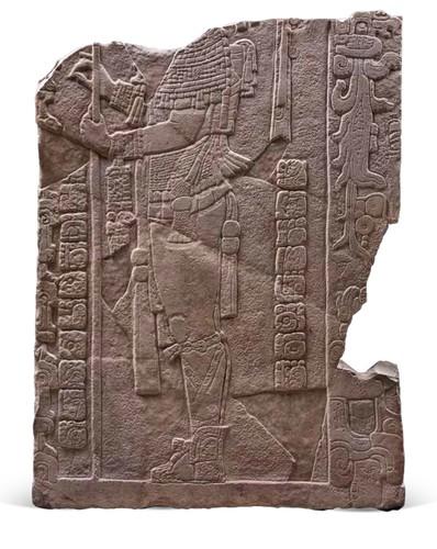 Tablero norte del santuario del Templo del Sol