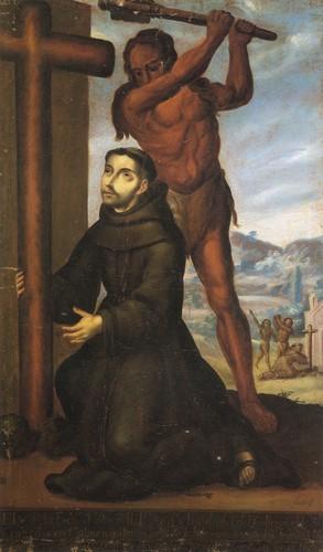 Fray de Jesús María
