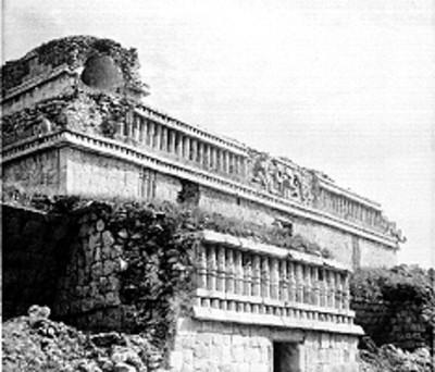 El Palacio de Sayil, detalle