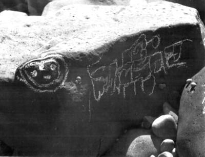 Petroglifos en las Labradas