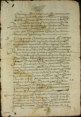 Libro Fondo reservado 4234 del siglo XVI
