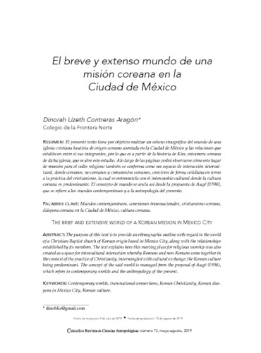 El breve y extenso mundo de una misión coreana en la Ciudad de México
