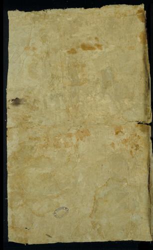 Códice de Ixtapalapa