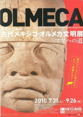 Olmecas: La civilización más antigua de América.