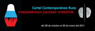 Cartel contemporáneo ruso