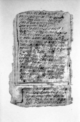 Página del manuscrito cantares de Dzitbalché