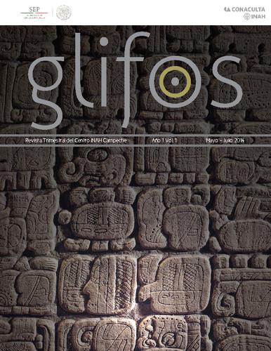 Glifos Num. 1 (2014)
