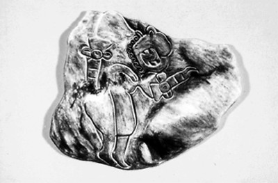 Boceto de un relieve que representa un jugador de pelota, Dainzú, Oaxaca